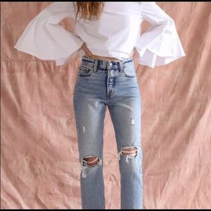 Levi's wedgie icon jeans Lost Inside